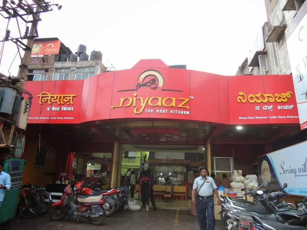 Hotel Niyaaz